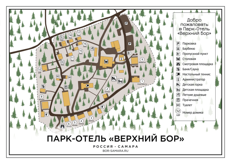 Карта базы отдыха «Верхний Бор» 40км от Самары